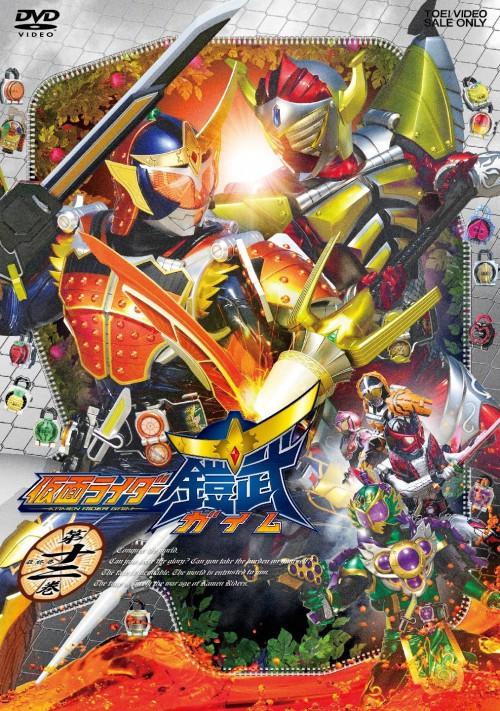 仮面ライダー鎧武 DVD&Blu-ray 高価買取致します!
