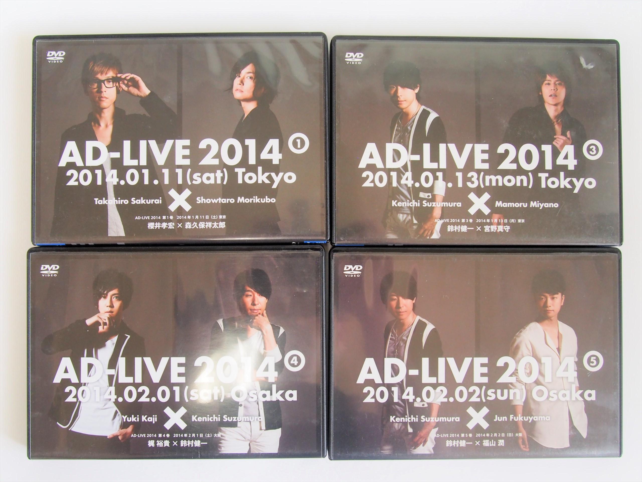 AD-LIVE DVD