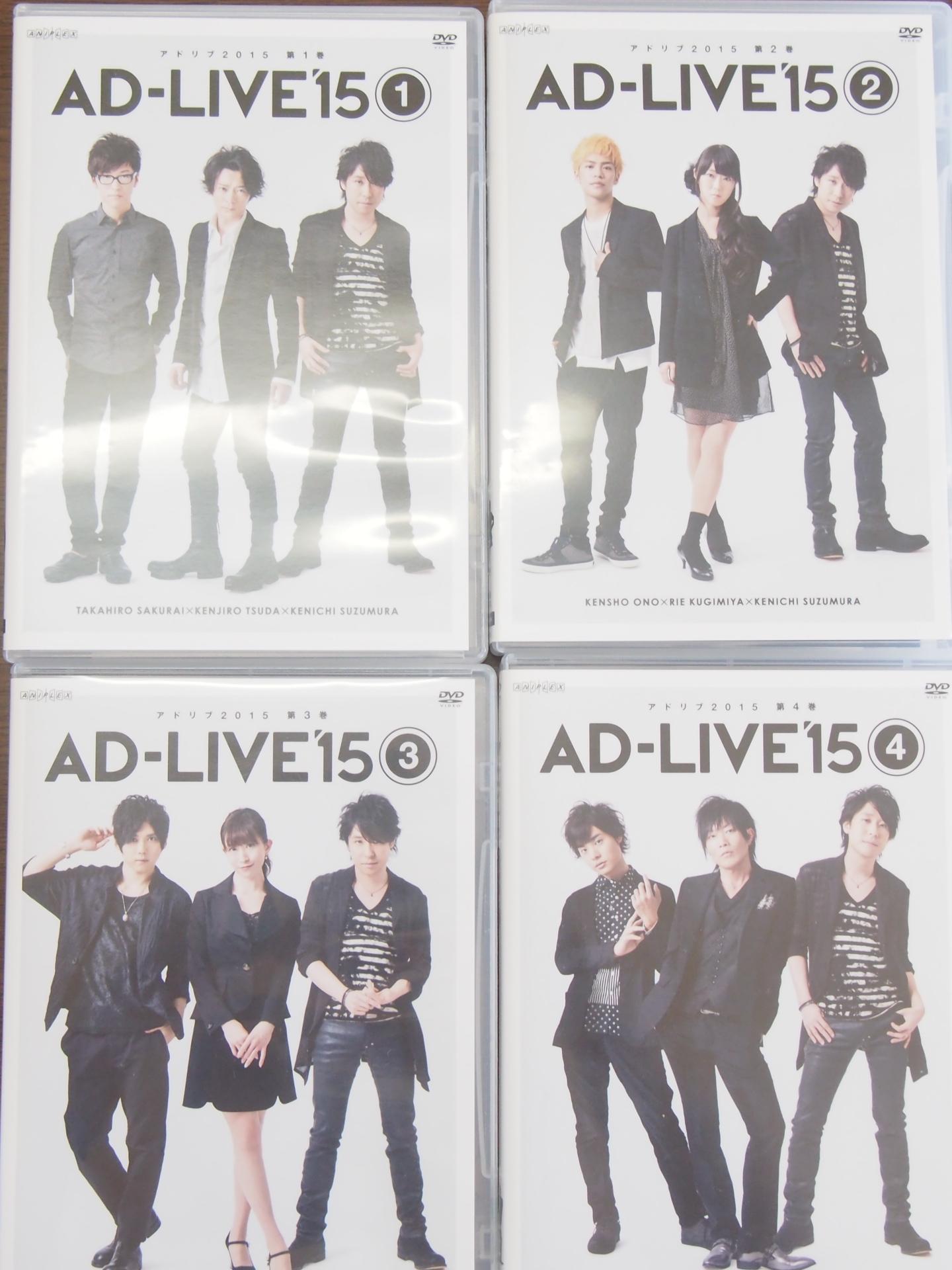 AD-LIVE2015 DVD