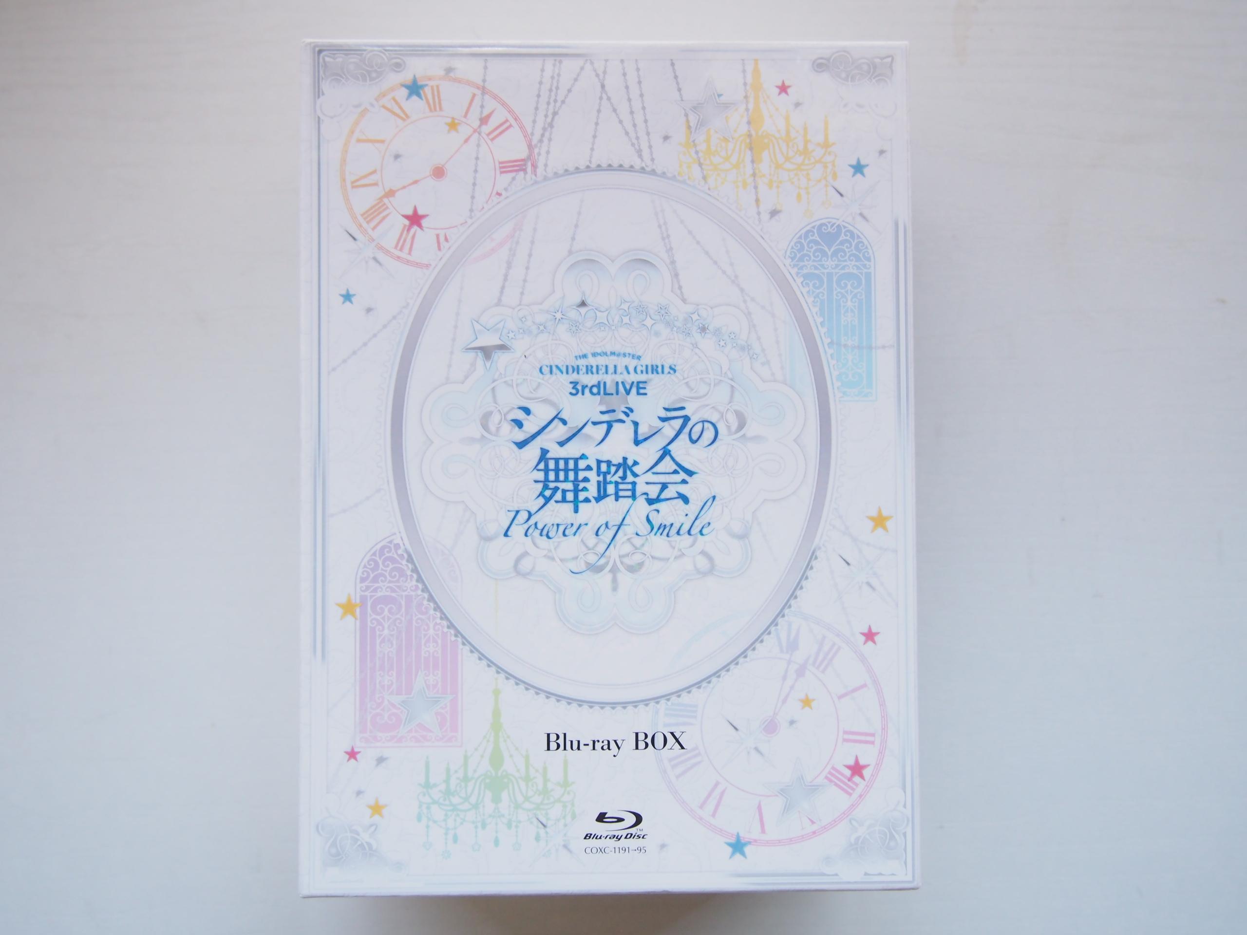 シンデレラの舞踏会BOX