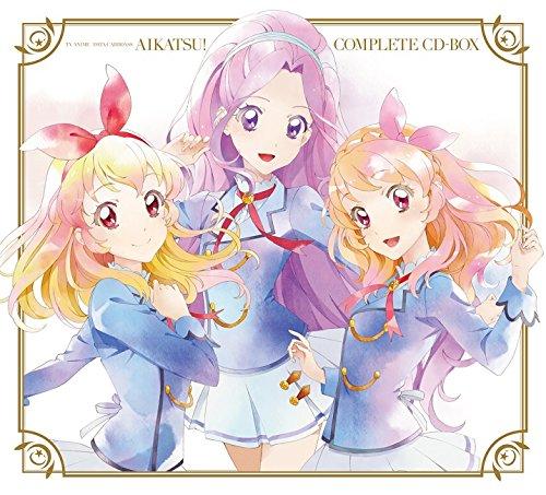 【高額査定】「アイカツ! 」 COMPLETE CD-BOX 高価買取いたします!!