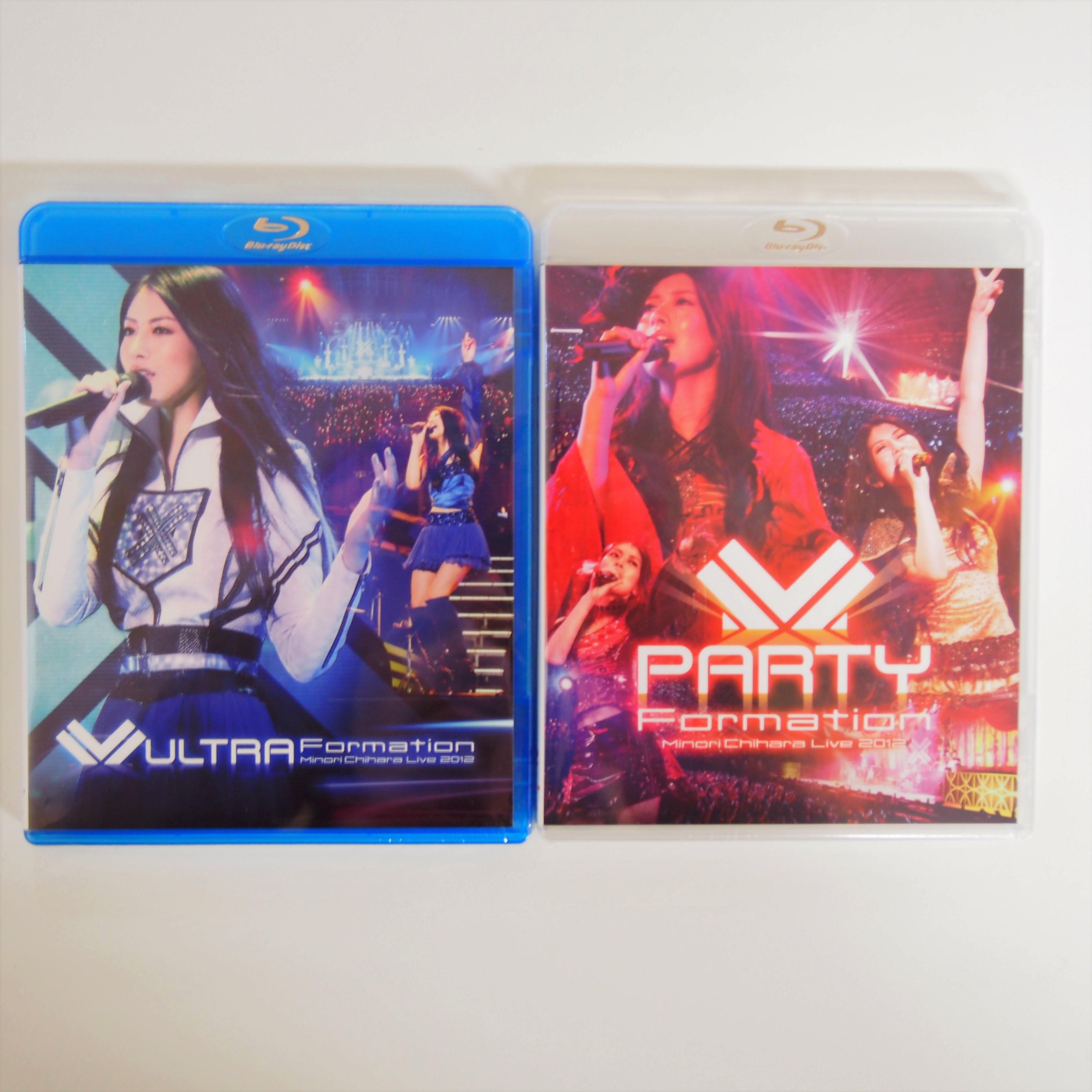 LIVEBD Minori Chihara Live 2012 ULTRA-Formation Live Blu-ray&Minori Chihara Live 2012 PARTY-Formation Live Blu-ray 茅原実里