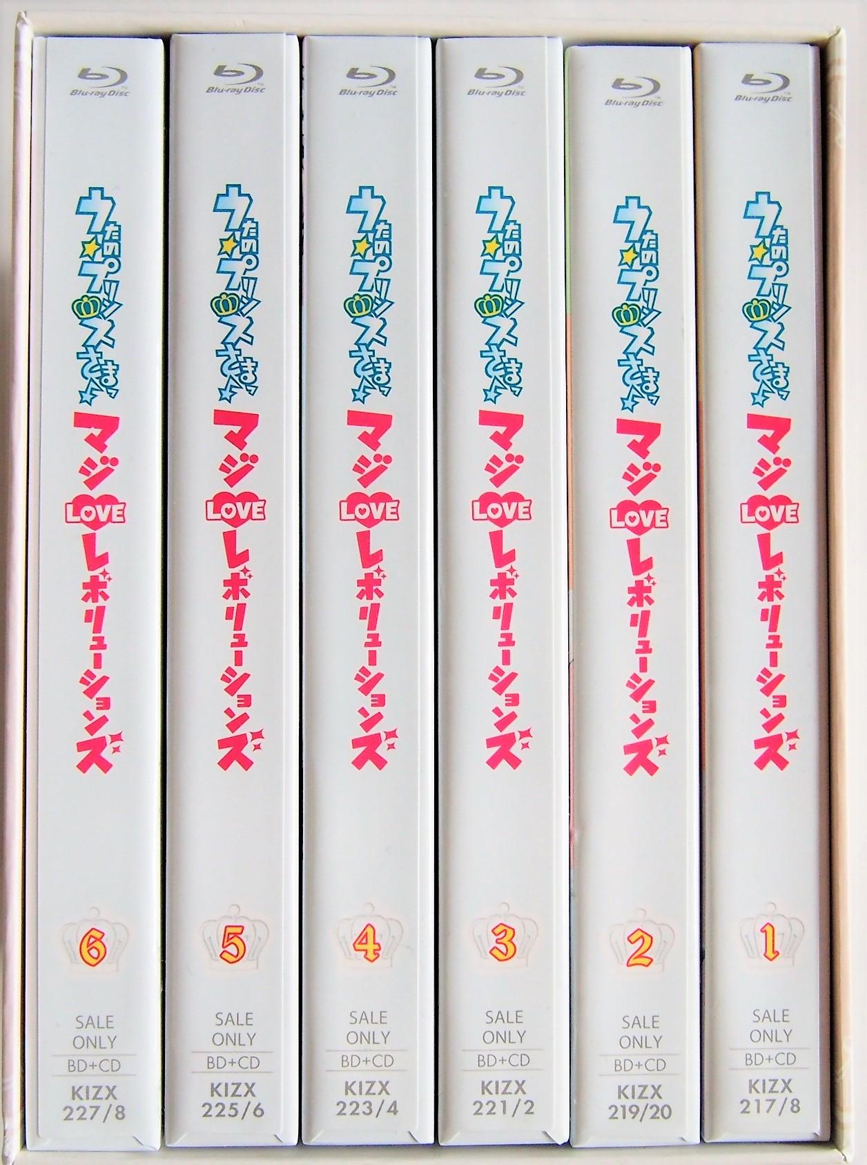 うたの☆プリンスさまっ♪ Blu-ray/DVD全巻セット 高価買取致します!