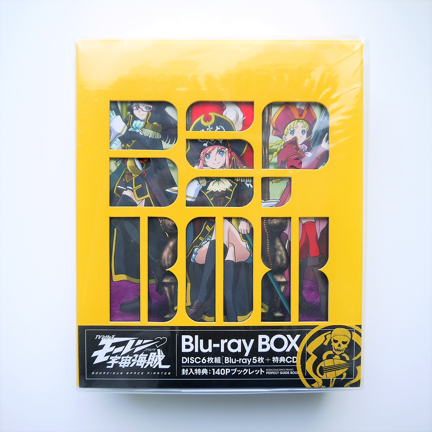 BD-BOX モーレツ宇宙海賊」Blu-ray BOX LIMITED EDITION