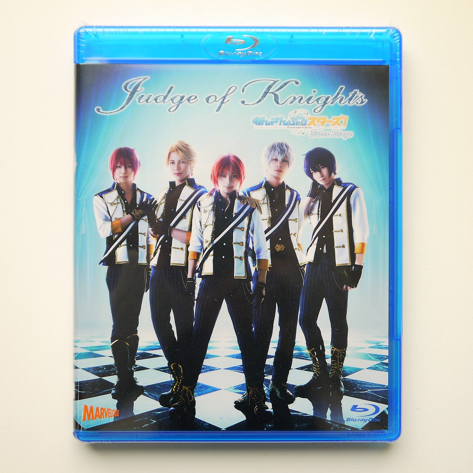 2.5次元BD 舞台 あんさんぶるスターズ! エクストラ・ステージ Judge of Knights