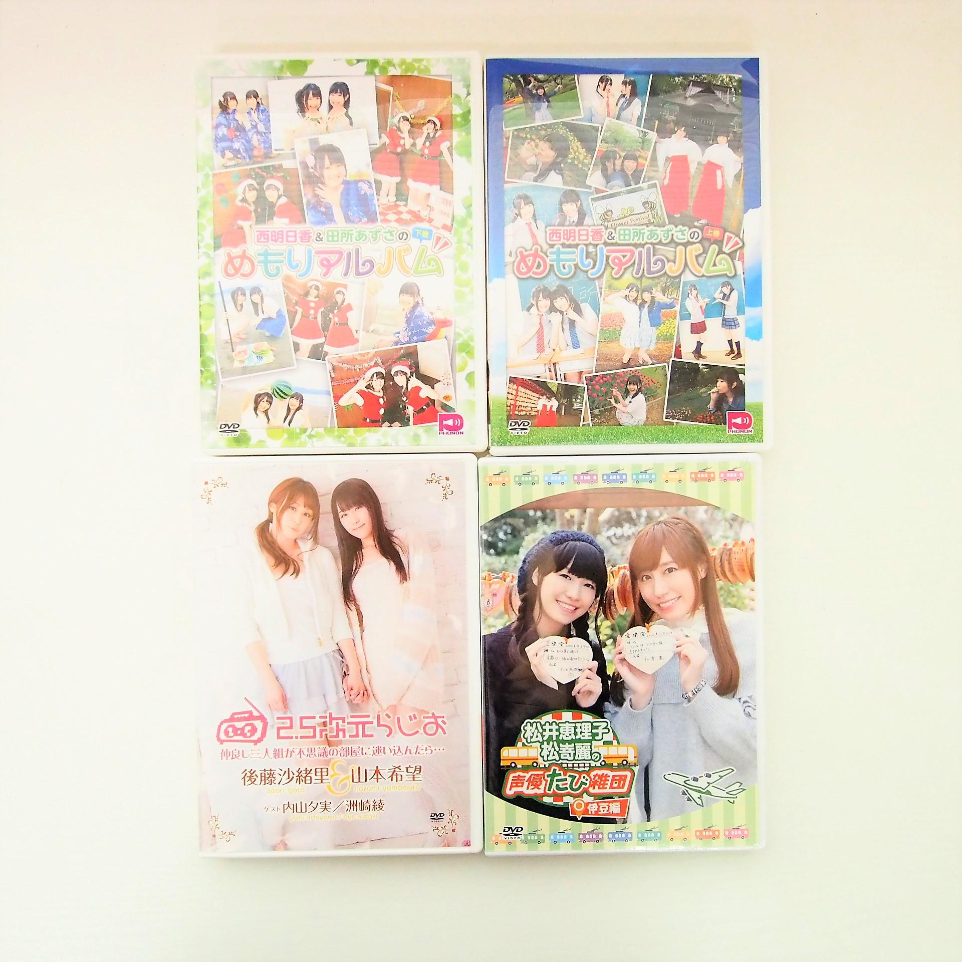 声優DVD-2