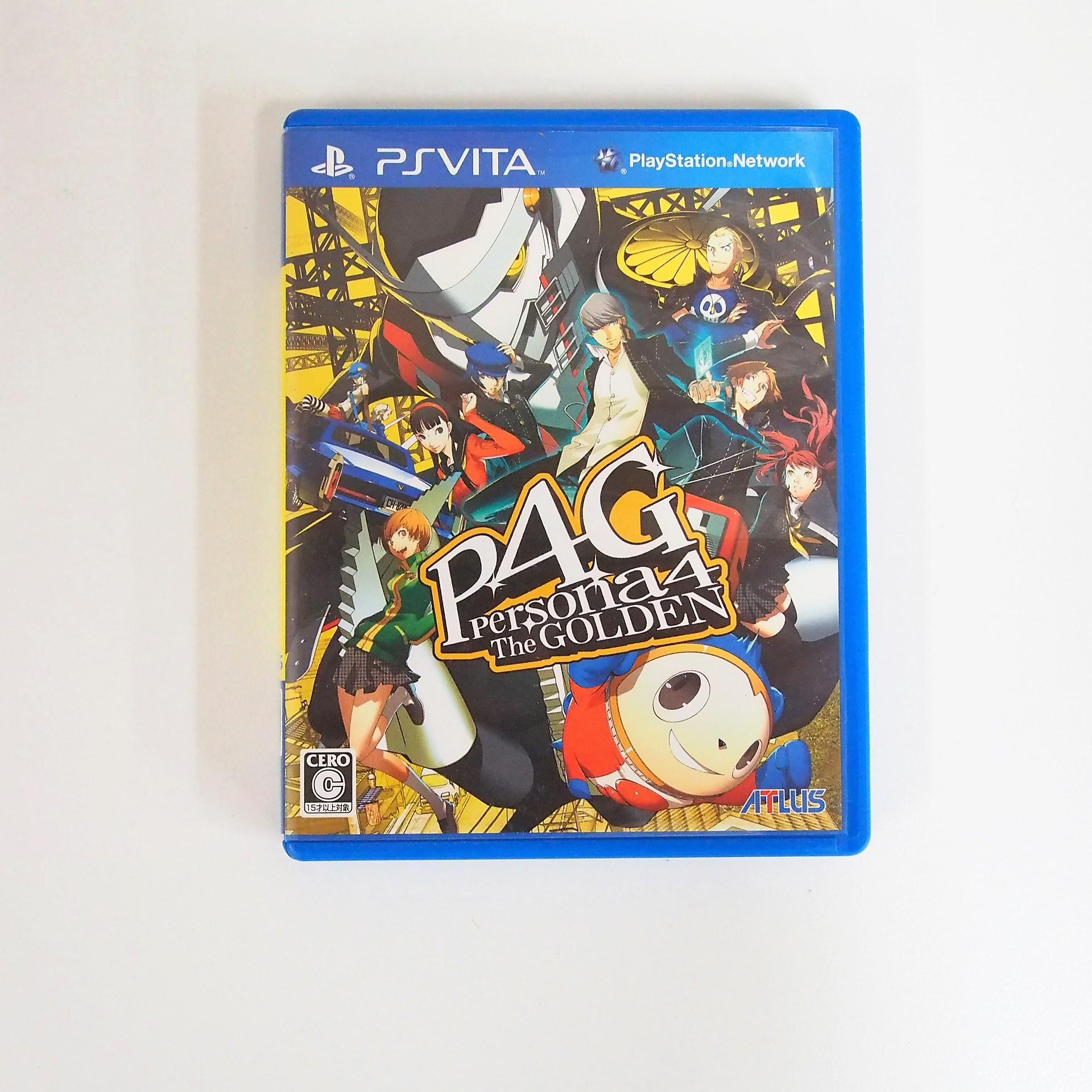 PS Vita ペルソナ4 ザ・ゴールデン