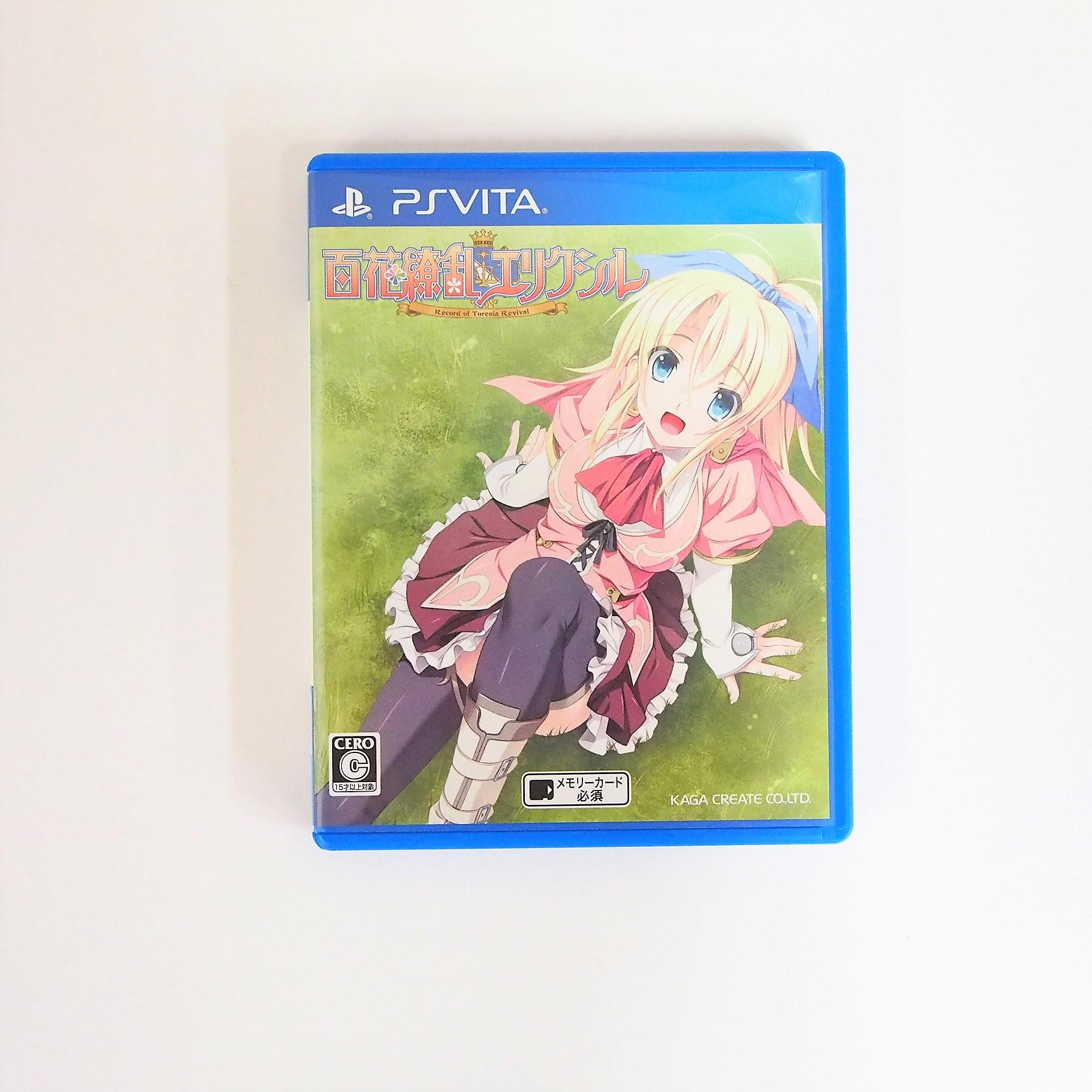 PS Vita 百花繚乱エリクシル
