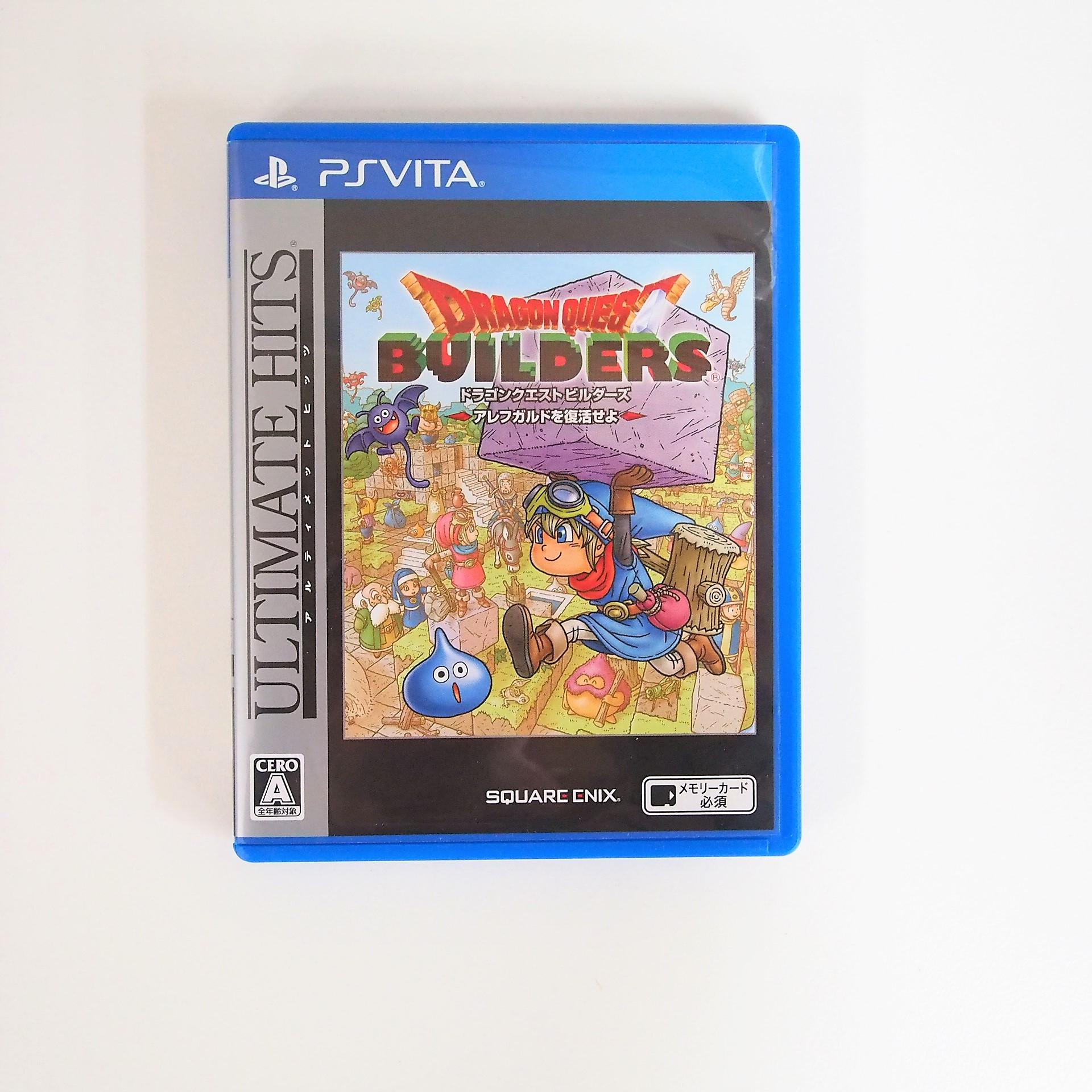 PS Vitaアルティメット ヒッツ ドラゴンクエストビルダーズ アレフガルドを復活せよ