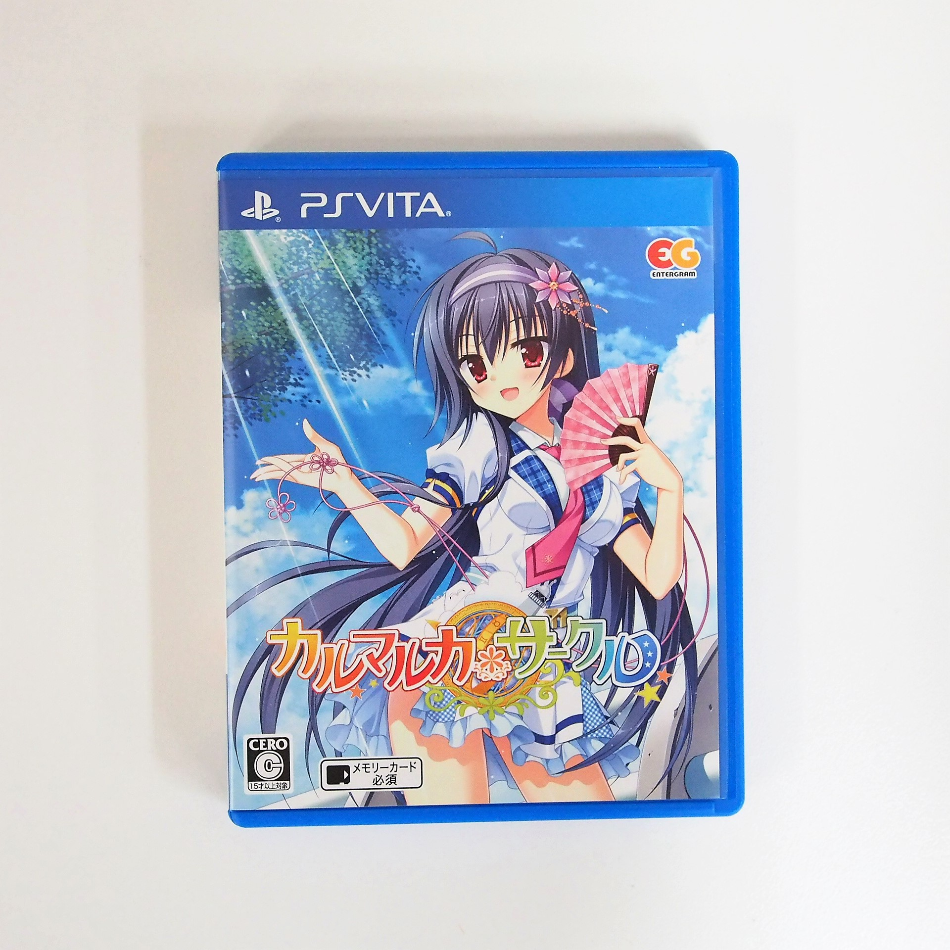 PS Vita カルマルカ*サークル