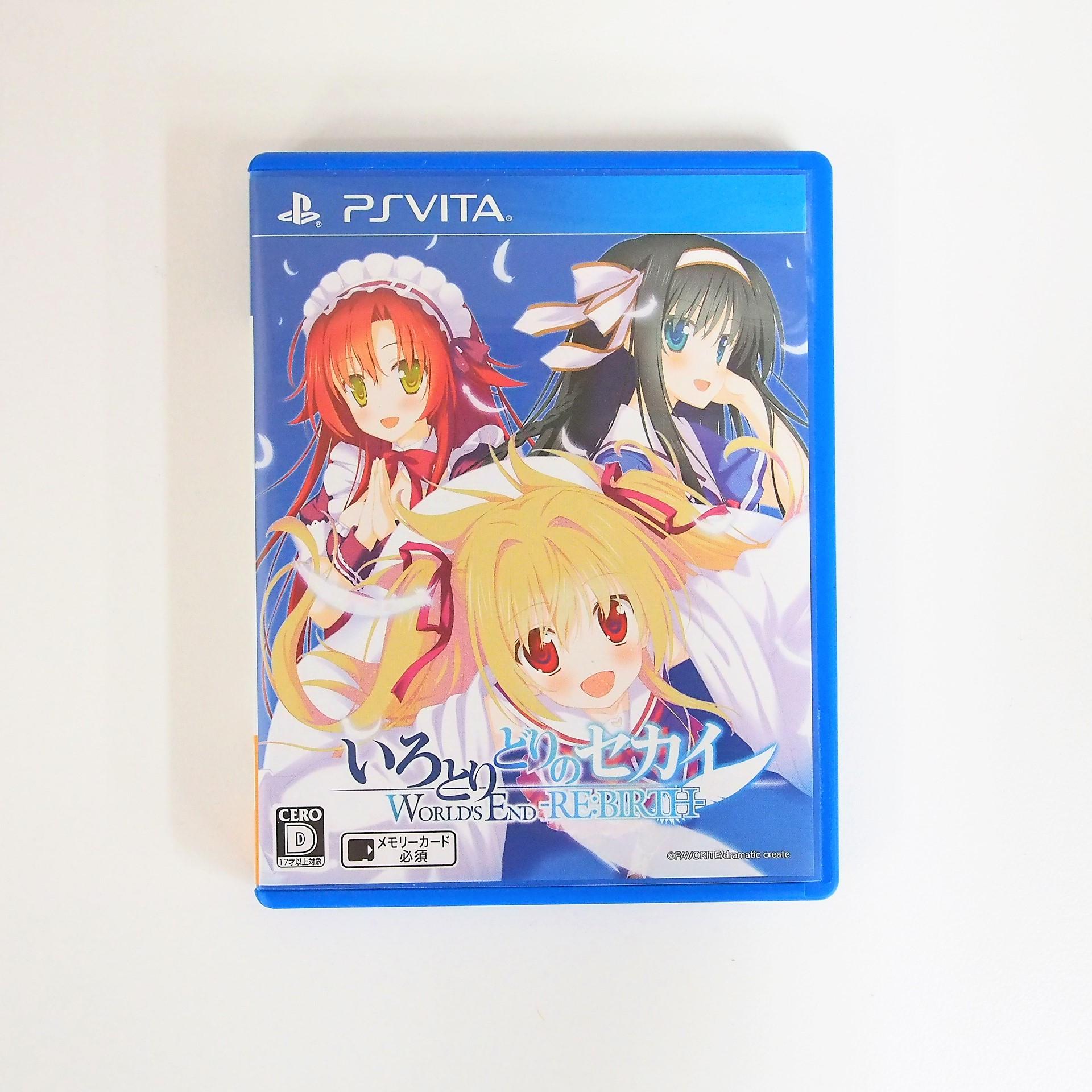 PS Vita いろとりどりのセカイの