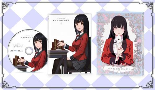 「賭ケグルイ」ブルーレイ/DVD全巻セット高価買取致します!