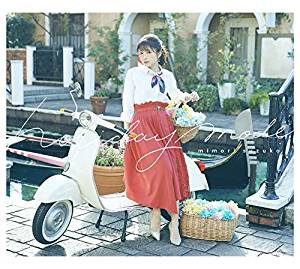 三森すずこミニアルバム holiday mode(BD付限定盤)(CD+BD+PHOTOBOOK)/三森すずこ