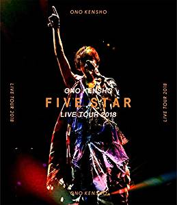 「KENSHO ONO Live Tour 2018 ~FIVE STAR~」LIVE BD(特典なし) [Blu-ray]/小野賢章