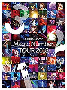 UCHIDA MAAYA 「Magic Number」 TOUR 2018[DVD]/内田真礼