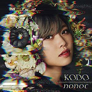 TVアニメ「 魔法少女特殊戦あすか 」オープニングテーマ「 KODO 」/nonoc
