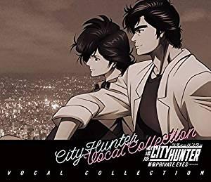 劇場版シティーハンター <新宿プライベート・アイズ> -VOCAL COLLECTION-(期間生産限定盤)