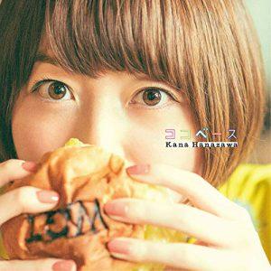 ココベース(初回生産限定盤)(DVD付)(特典なし)/花澤香菜