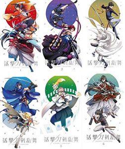 活撃 刀剣乱舞 (完全生産限定版) [Blu-ray]全6巻セット