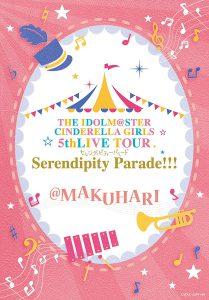 THE IDOLM@STER CINDERELLA GIRLS 5thLIVE TOUR Serendipity Parade!!!@MAKUHARI [Blu-ray]