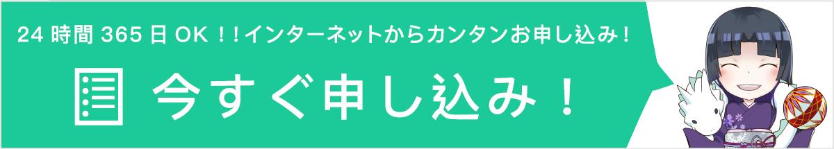 kaitori02