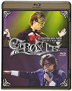 ELEKITER ROUND 0  MSWL2017&MUSIC VIDEO「CHRØNICLE」 [Blu-ray]/ELEKITER ROUND 0(日野聡・立花慎之介)