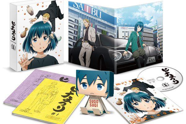 ヒナまつり ブルーレイ/DVD 全巻セット高価買取致します!