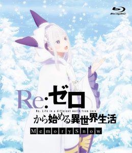 Re:ゼロから始める異世界生活 Memory Snow 通常版 [Blu-ray]/小林裕介