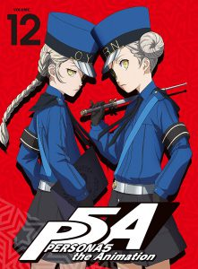 ペルソナ5 12(完全生産限定版) [DVD]/石浜真史