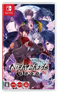 Nightshade (ナイトシェイド) / 百花百狼 -Switch