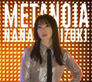 METANOIA(TVアニメ「戦姫絶唱シンフォギアXV」OPテーマ)/水樹奈々
