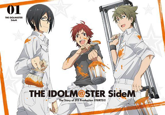 アイドルマスター SideM ブルーレイ/DVD全巻セット高価買取致します!
