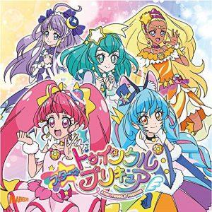 スター☆トゥインクルプリキュア後期主題歌シングル CD+DVD