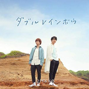 UMake 3rd シングル「ダブルレインボウ」 初回限定盤(MV、メイキング映像付) artsonic