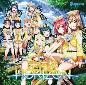 Aqours 4th Single「未体験HORIZON」[BD付