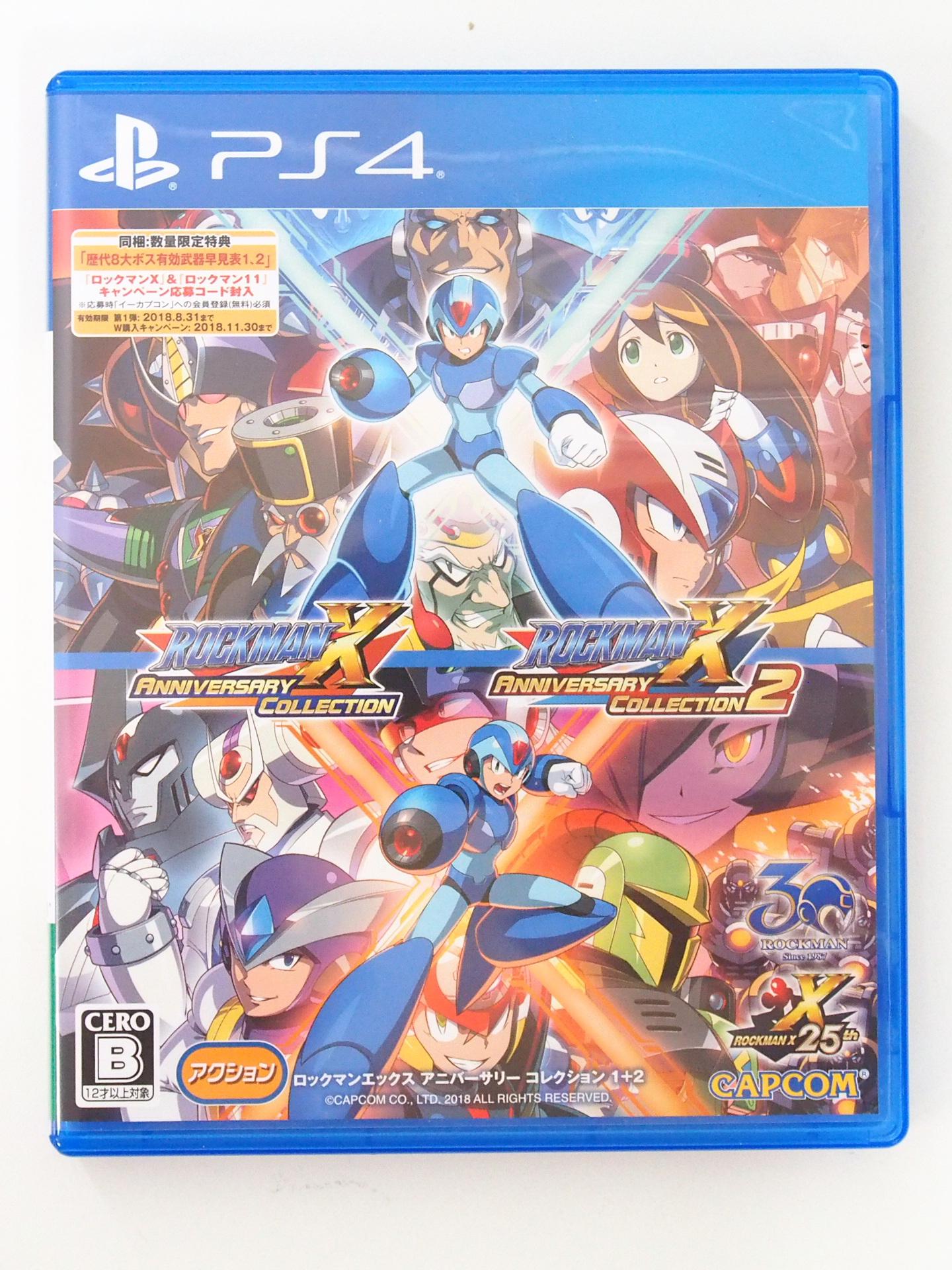 PS4 ロックマンⅩ アニバーサリー コレクション
