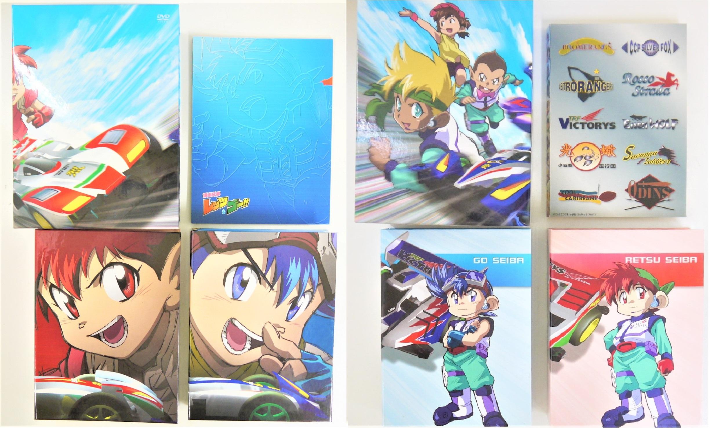 爆走兄弟レッツ&ゴー!! DVD-BOX 高価買取しました!