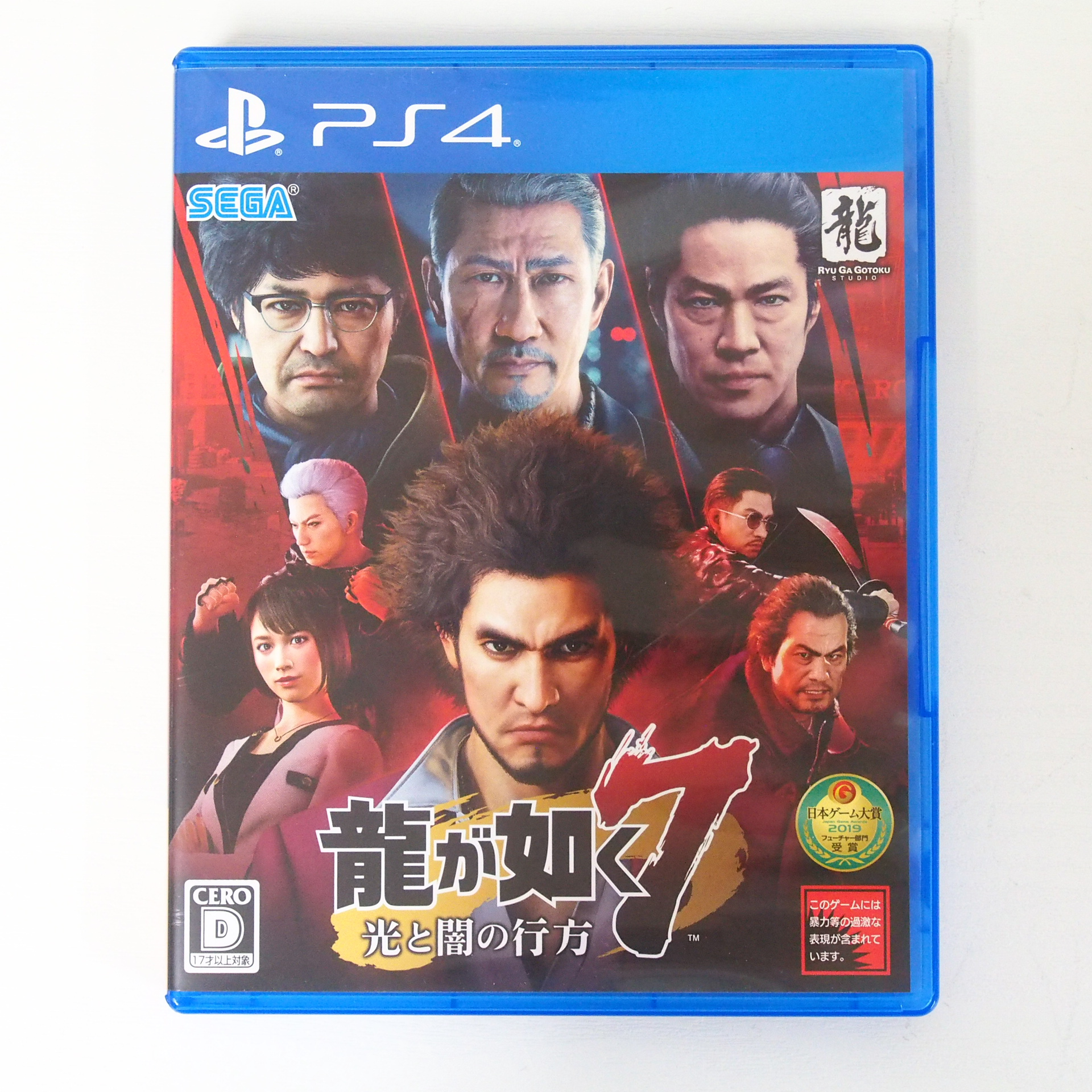 PS4 龍が如く 7