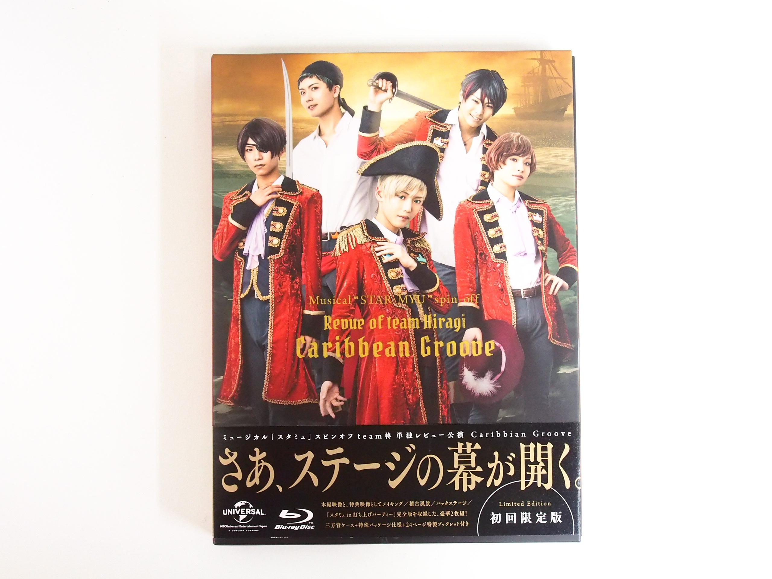 2.5次元Blu-ray ミュージカル スタミュ スピンオフ team柊 単独レビュー公演 Caribbean Groove