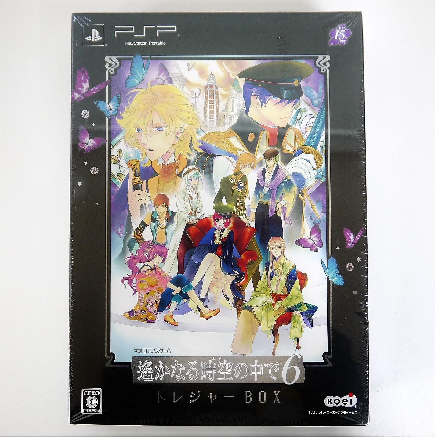 PSP 遙かなる時空の中で6 トレジャーBOX