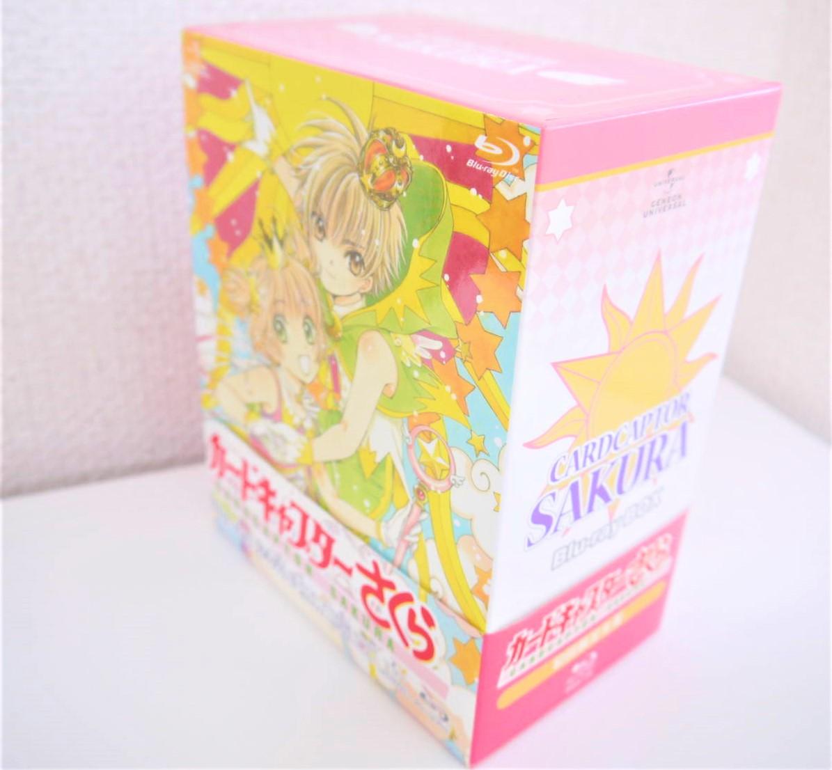 カードキャプターさくら BD-BOX 買取