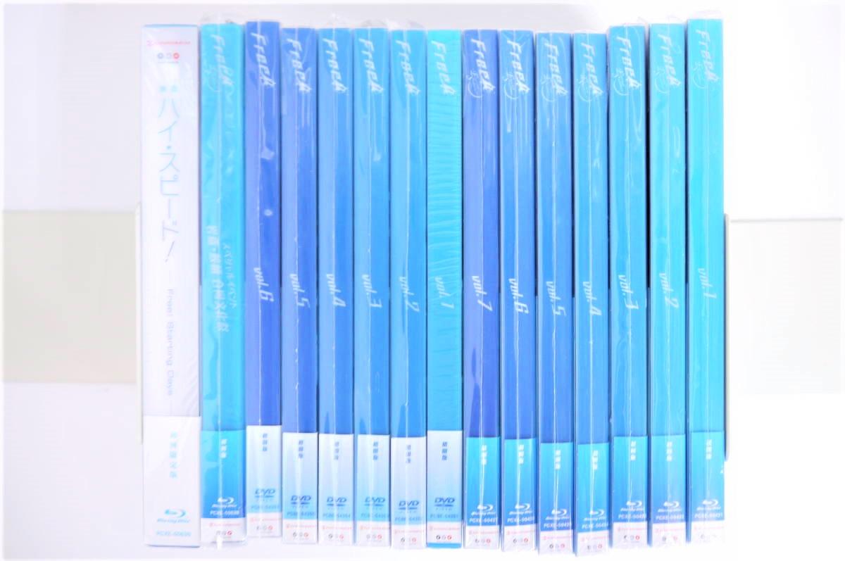 free!DVD背表紙