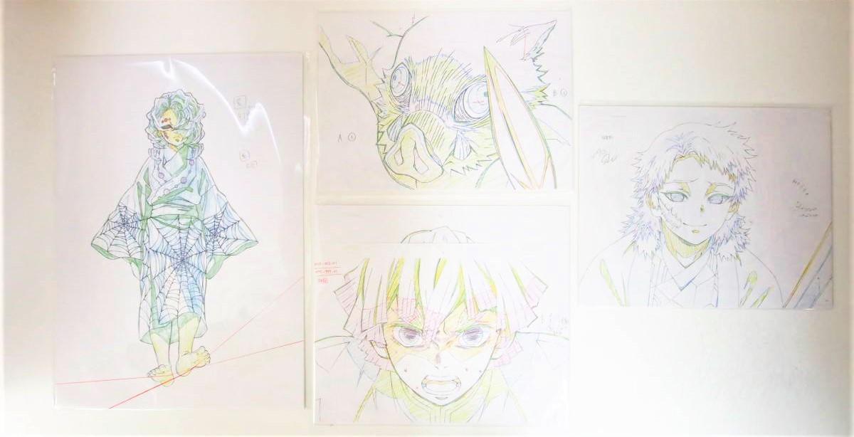 買取した鬼滅の刃複製原画1~3巻の画像