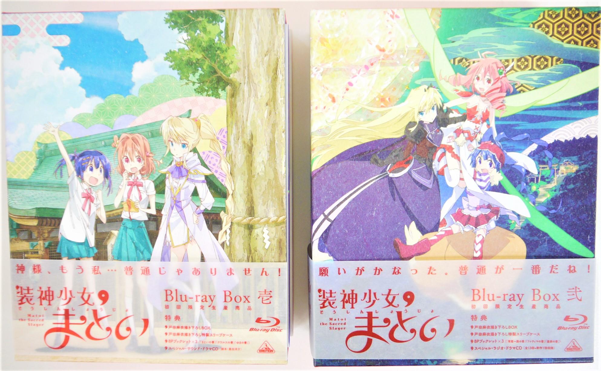 装神少女まとい BD-BOX全2巻セット高価買取しました!