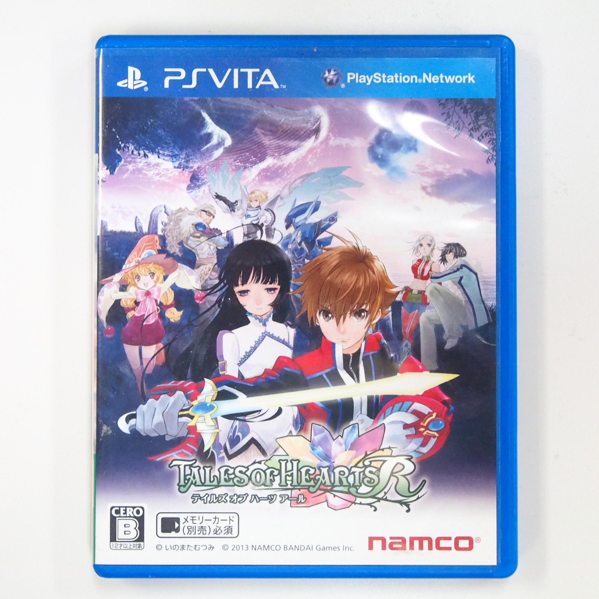 PS Vita テイルズ オブ ハーツ R