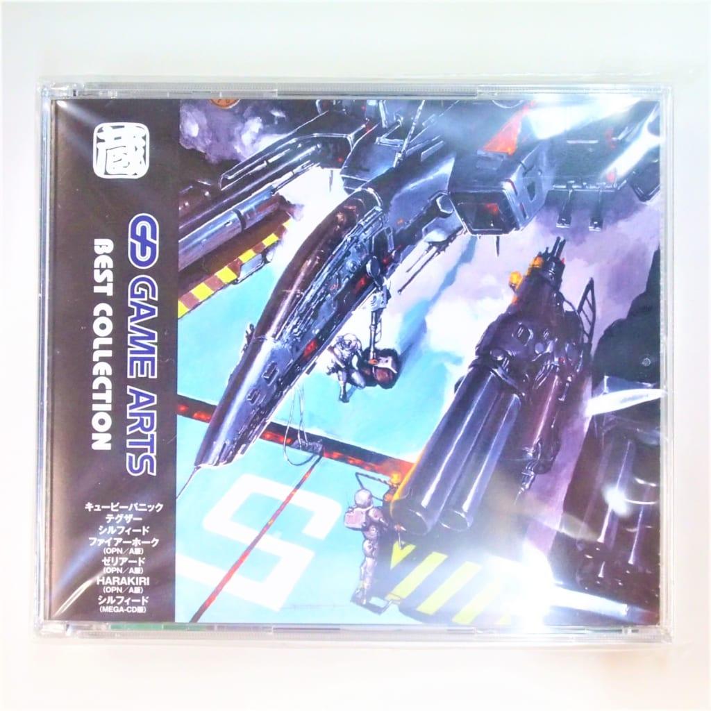 ゲームアーツ ベストコレクションCDの表紙