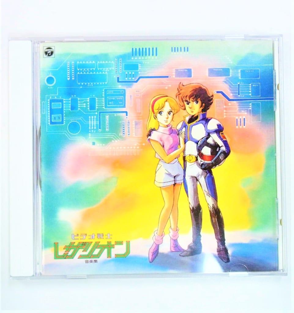 ビデオ戦士レザリオン 音楽集 サウンドトラックCD高価買取!