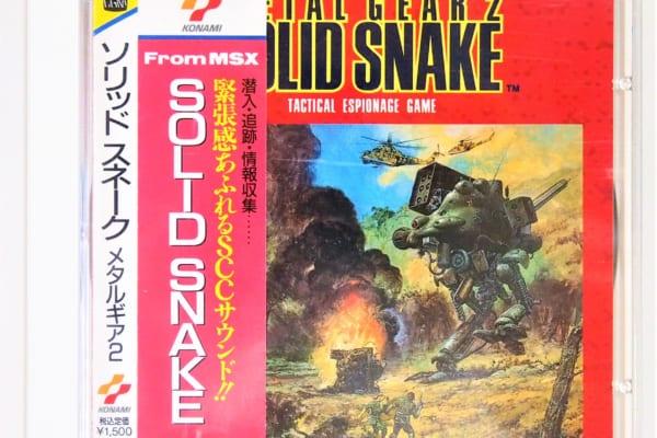 ソリッドスネーク メタルギア2 SOLID SNAKE From MSX CD高価買取!