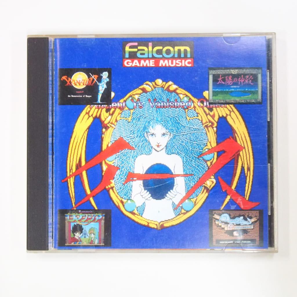 買取したファルコムゲームミュージック Falcom Game Musicの表紙