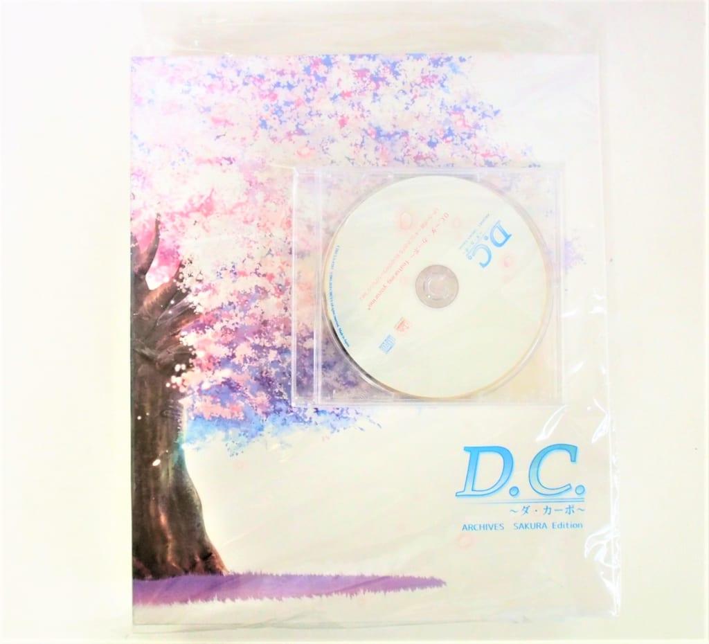 買取したD.C. ダ・カーポ アーカイブス SAKURA Editionの表紙
